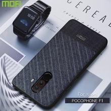 Poco F1 Case For Xiaomi Pocopho