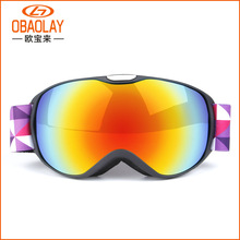 Childrens ski goggles Double anti-fog outdoor climbing Anti-fog and windproof childrens glasses