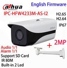 Dahua Stellar Camera H2.65 4Mp with POE SD Card slot Audio/Alarm 1/1 channel In/Out IP67 IR 80M IPC-HFW4233M-AS-I2 IP camera