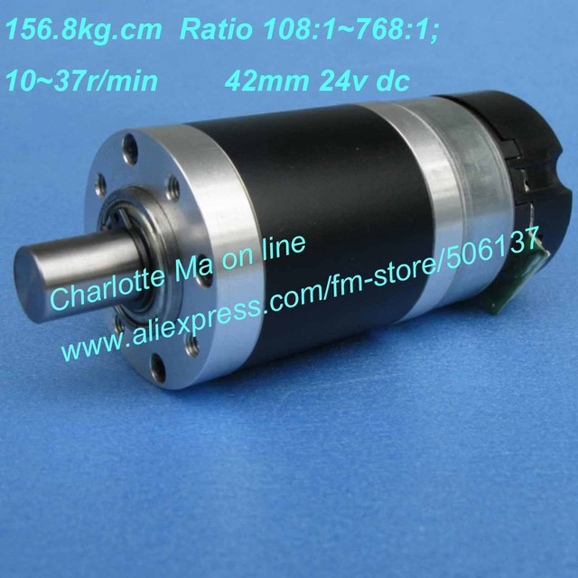24v Dc Servo Brushless Gear Motor With Encoder Adjustable