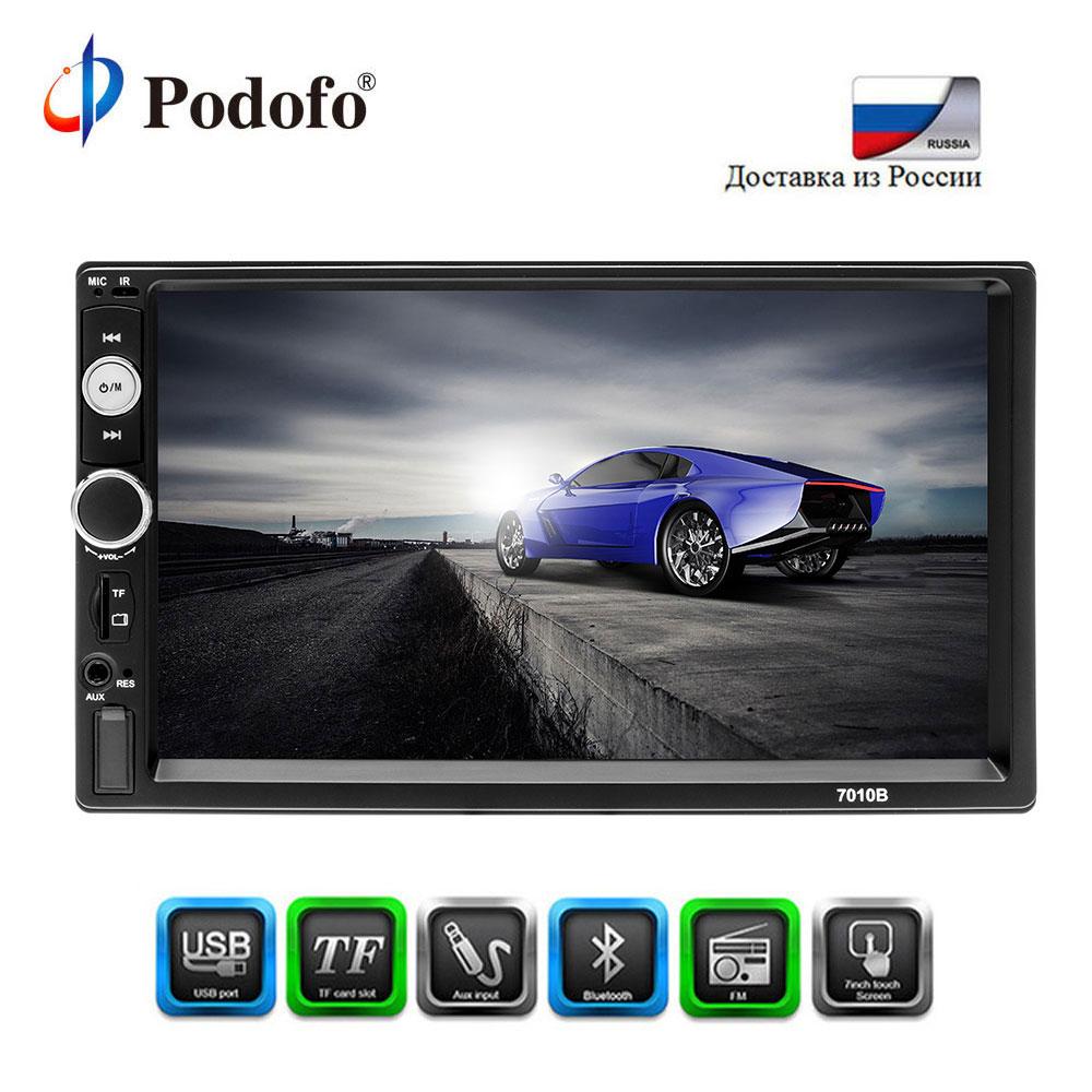 Podofo 7010B 2 дин видео плеер 7 hd-плеер MP5 Сенсорный экран цифровой Дисплей Bluetooth Мультимедиа USB автомагнитолы авторадио