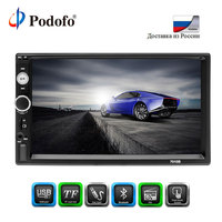 Podofo 7010B 2 Din Car Video Player 7 HD Player MP5 Touch Screen Digital Display Bluetooth Multimedia USB Car Radio Autoradio