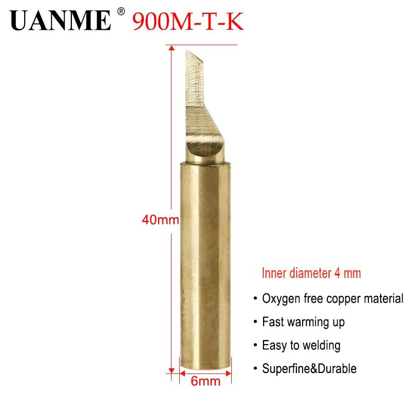 UANME 900M Soldering Iron head 900M-T-I 900M-T-S 900M-T-K Oxygen Free Copper Edition horseshoe flat tip iron
