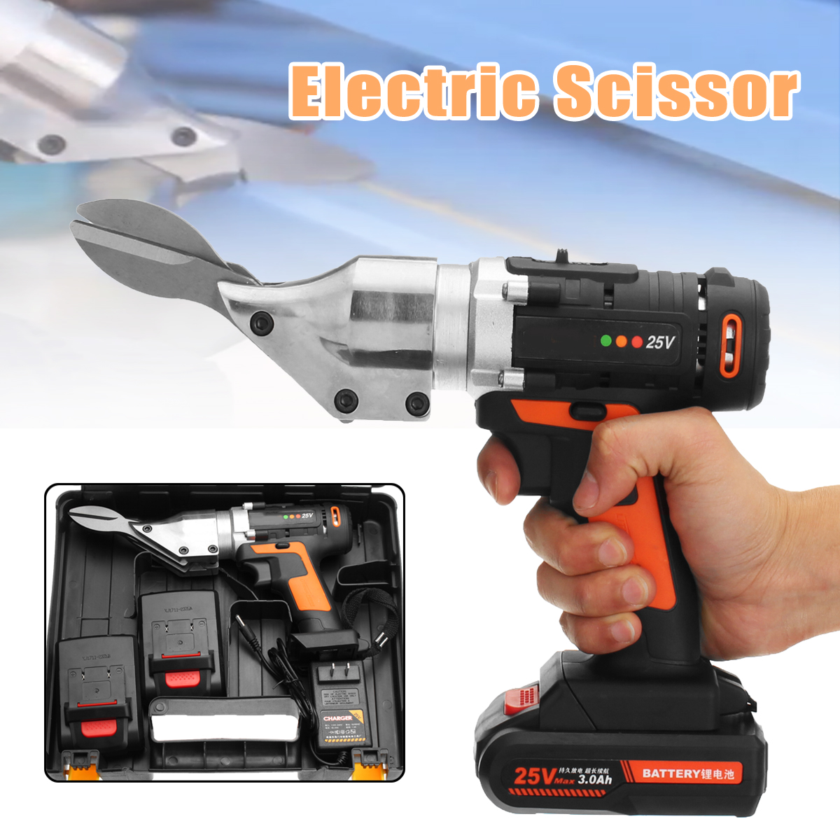 25V Li-ion Cordless Electric Scissor Metal Sheet Shear Cutter Scissors Rechargeable 2 Battery Rotating Head Power Tool