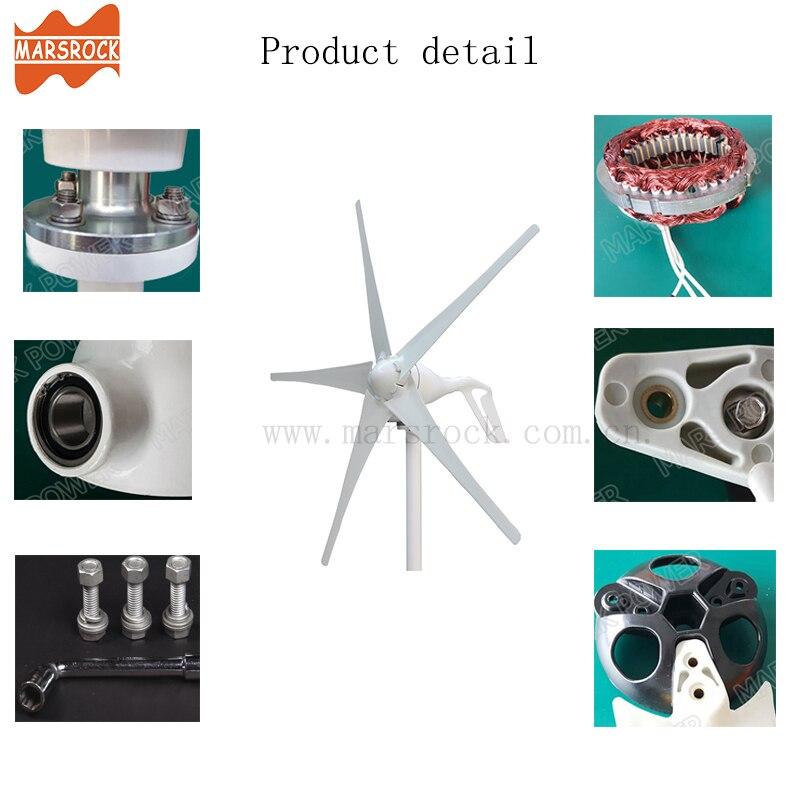 Livraison gratuite de russie espagne royaume-uni, 400W 12V ou 24Vdc éolienne générateur petit moulin à vent 0-600W contrôleur de charge comme cadeau - 4