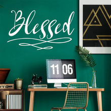 Free shipping blessed Self Adhesive Vinyl Waterproof Wall Decal vinyl Stickers Diy Home Decoration Accessories