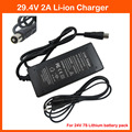 High quality 29.4V 2A lithium ion Charger 24V 2A Input 100-240 VAC RCA Port Li-ion Charger For 7S 24V Bicycle wheelchair charger