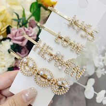 1 PC Letters Smiling Face Pearl Hair Clip Hairpin Barrette Pin Sweet Girls Clips Bobby Pins For