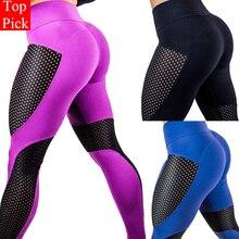 Breathable Leggins High Elastic Legging Fitness Sexy Leggings Slim Women Leggings Patchwork Pants Quick Drying Trousers