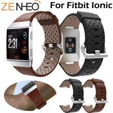 Watchband Replacement Sport Band For Fitbit Ionic Watch Wrist Bracelet Leather Strap High quality
