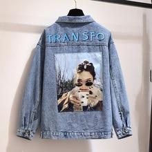 Women Denim Blue Teddy Coat 2XL 6XL Plus Size Basic Jacket Autumn Spring Womens Jeans Loose Fit Casual Style