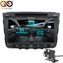 Android 8.0 Octa Core 8″ Car DVD Player for HYUNDAI IX25 2014 2015 GPS Navigation Multimedia Radio Stereo Head Unit WIFI
