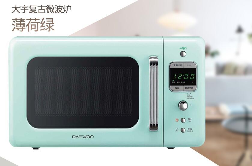 Ev Aletleri'ten Fırın Parçaları'de DAEWOO Mini akıllı ev mikrodalga fırın ev pişirme fırını 20L 220 230 240V title=