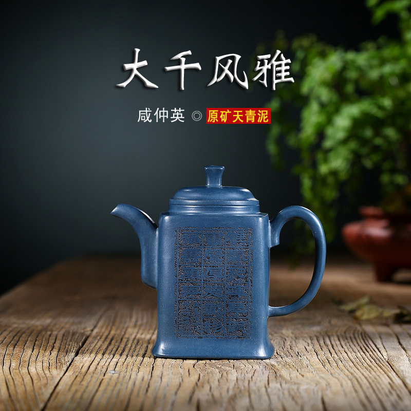Yixing recommended all hand undressed ore azure famous salty mud ZhongYing fills the elegant high square teapot tea setYixing recommended all hand undressed ore azure famous salty mud ZhongYing fills the elegant high square teapot tea set