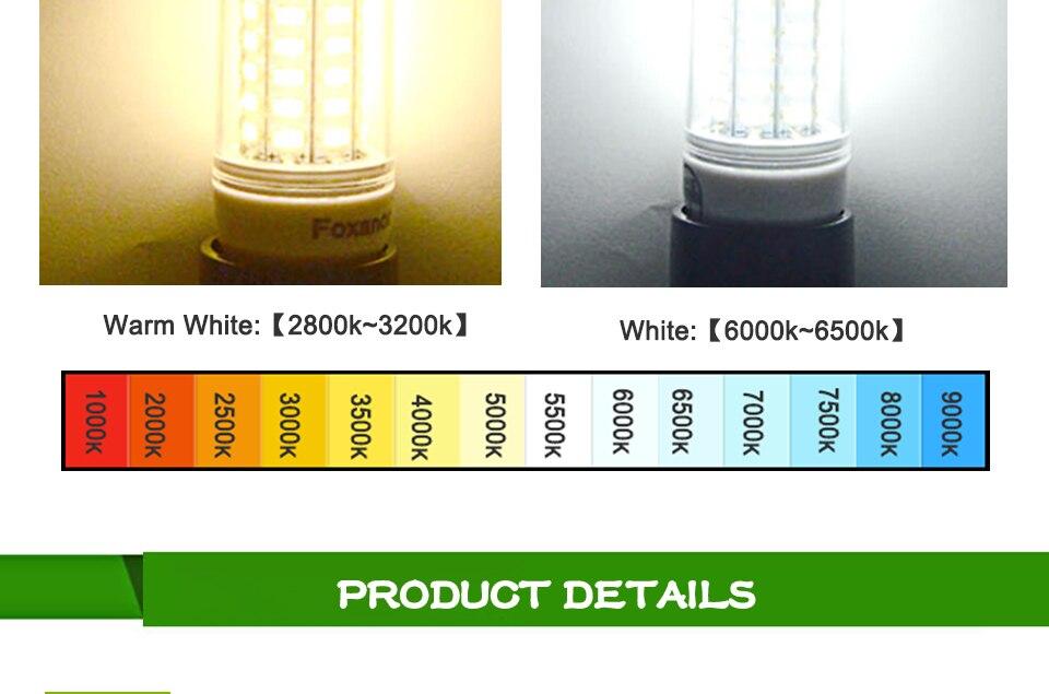 E27 LED Bulb E14 LED Lamp 220V 24 36 48 56 69 72LEDs Bombillas Ampoule LED E27 E14 Corn Light Bulbs For Home Chandelier Lighting (6)