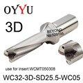 WC32-3D-SD25.5-WC05 WC indexable insert U drill 3D набор сверл WCMT050308 с мелким отверстием для быстрого охлаждения оригинальный завод
