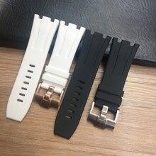 30 มม. สีดำสีขาวยางซิลิโคนสายนาฬิกานาฬิกาสำหรับ AP AP26400 44 มม. นาฬิกา Audemars และ piguet เข็มขัด