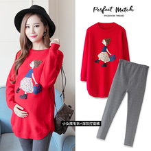 Maternity-Clothing Pregnant-Women for Sweatshirts Pullover Knitting Fall Wool Warm Autumn