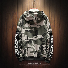 Camouflage Hip Hop Army Print Hoodies