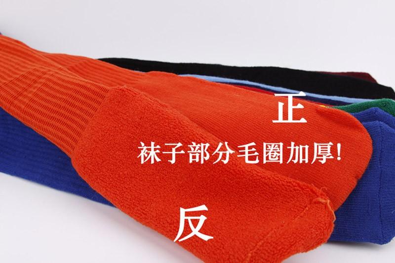 men football baseball basketball cycling socks detail 2