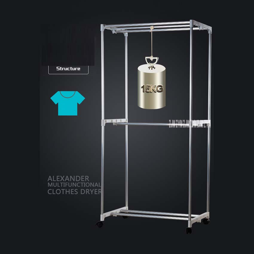 ZH900 Multifunctional portable cloth dryer household cabinet double household clothe dryer wardrobe 0-180 minutes Timing 1200W