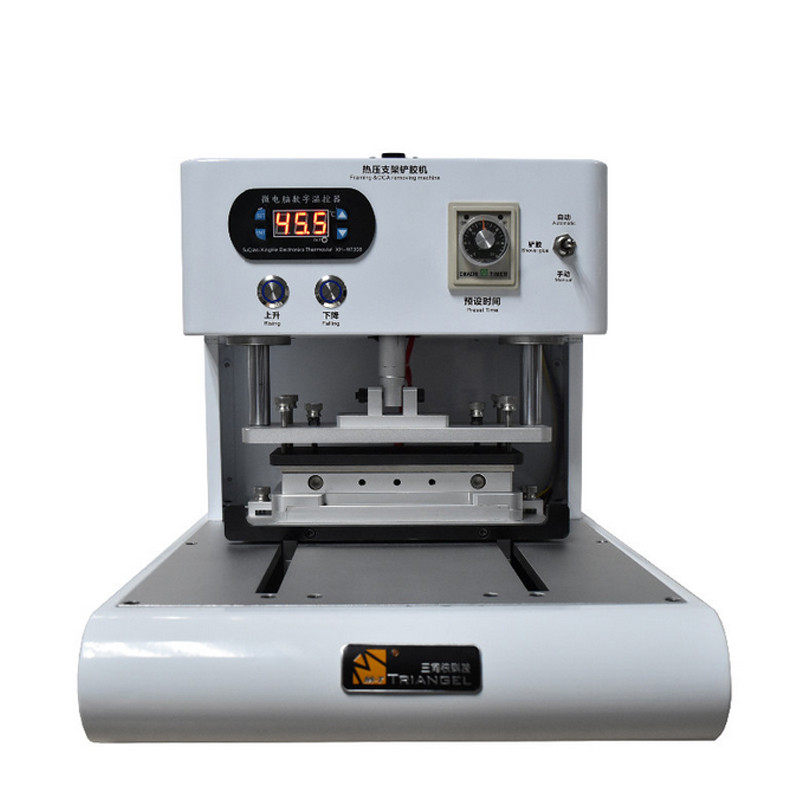 Newest For iPhone Series 2 in 1 Mobile Phone Middle Frame Laminating Machine OCA Glue Polarizer Remove Machine with Moulds