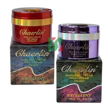 Отличный чаерлин отбеливающий выцветающий дневной+ ночной крем для выцветания пигментных пятен коричневой кожи темные пигментные пятна