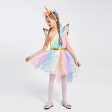 купить Kids Halloween Costumes Girls Unicorn Cosplay Fancy Dress With Hair Hoop Wings Rainbow Sequined Tutu For 4-12y Wedding Party онлайн