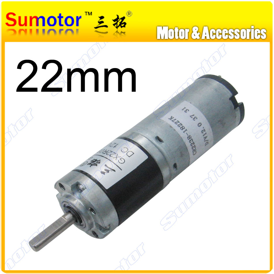 Gx22 d 22mm 12v small robot motor high torque low speed for Low speed dc motor 0 5 6 volt