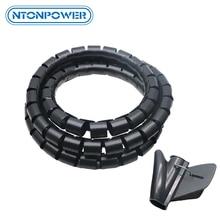 Гибкая спиральная трубка NTONPOWER, держатель кабеля для сматывания шнура, органайзер, защита шнура, проводная труба для управления