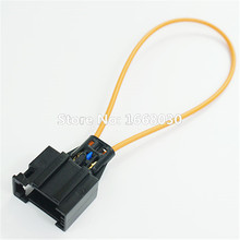 MOST Fiber Optic Loop Female Connector For BMW Audi Mercedes Porsche etc.