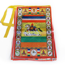 Tibet Sutra streamer,Tibetan Buddhist Wind Horse prayer flags, Tibet style decorative flag, Total lenght 3 meters