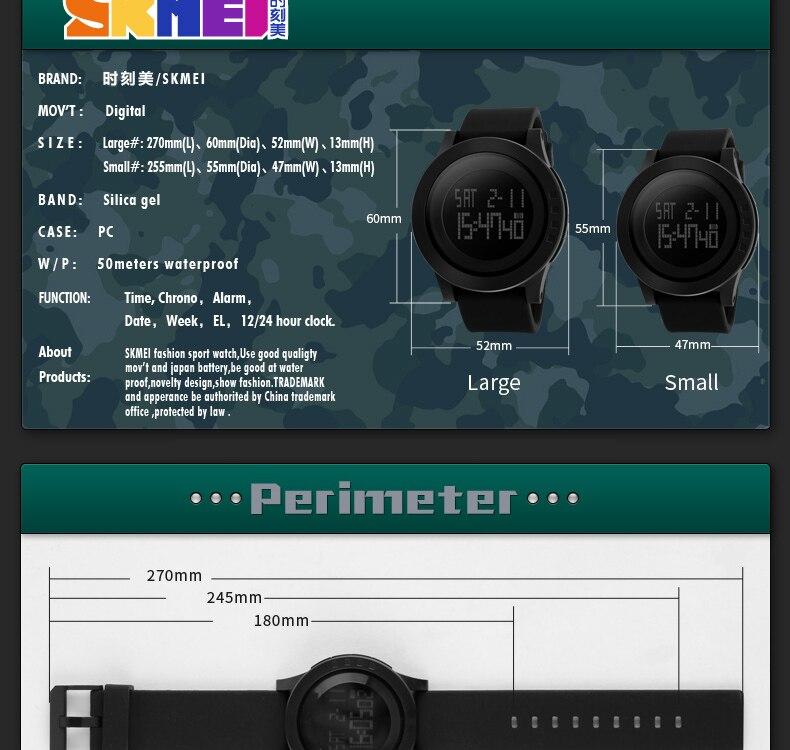 SKMEI-1142_12