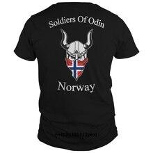 norwegian women black men