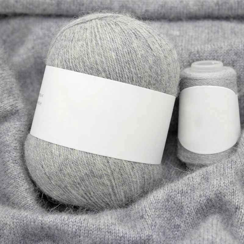 좋은 품질 소모사 캐시미어 원사 부드러운 따뜻한 모직 원사 편직 카디건 스웨터 여성과 남성을위한 원사 Crocheting
