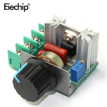 AC 220V 2000W SCR Voltage Regulator Dimmer Motor Speed Controller Thermostat Hight Power El