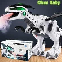 Абсолютно новые игрушки динозавров для детей игрушки белый спрей Электрический динозавр механический Птерозавр динозавр игрушка для детей подарок