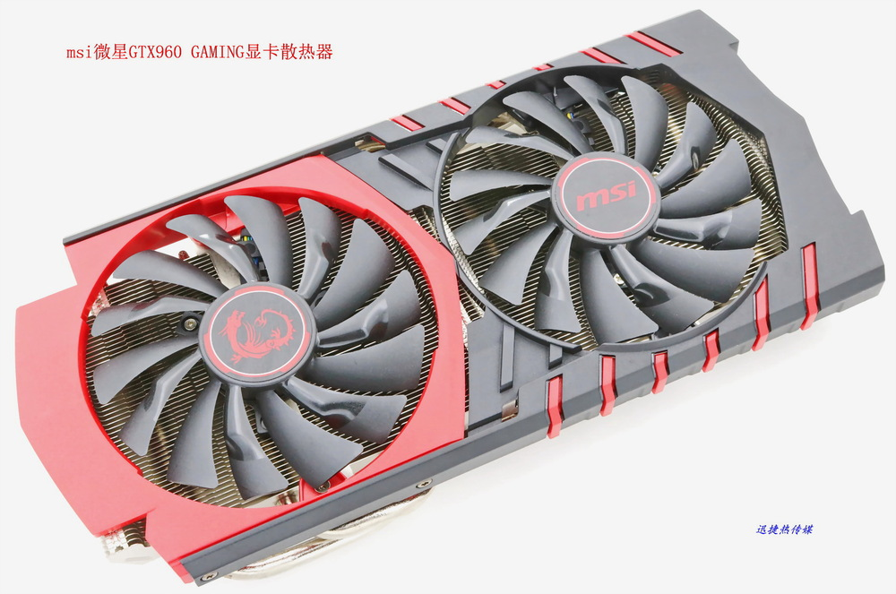 все цены на New Original for MSI GTX960 GAMING video card cooler fan with heat sink онлайн