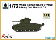 RealTS S-model PS720057 1/72 WWII British Infantry Tank Matilda II CS (2 Tanks in Box)(China (Mainland))