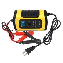 Для свинцово-кислотных аккумуляторов, зарядное устройство для автомобиля, мотоцикла, 6А, 12 В, умное автомобильное зарядное устройство, интеллектуальная зарядка, 110 В, 220 В