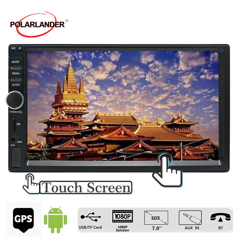 Ecran tactile stéréo 7 ''Autoradio Android lecteur Audio Autoradio GPS Navigation 2din lecteur multimédia de voiture Bluetooth USB SD