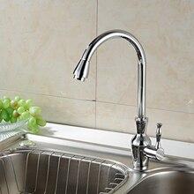 Jooe кухня кран Одной холодной водопроводной воды Chrome латунный Одной держатель на одно отверстие раковина кран Torneira Cozinha Робине кухни
