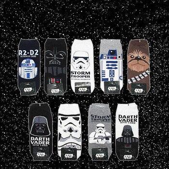 Носки для косплея «Звездные войны», «рыцарские джедаи», «storm», «Военные», забавные Персонализированные носки с принтом, весенние черные хлопковые носки