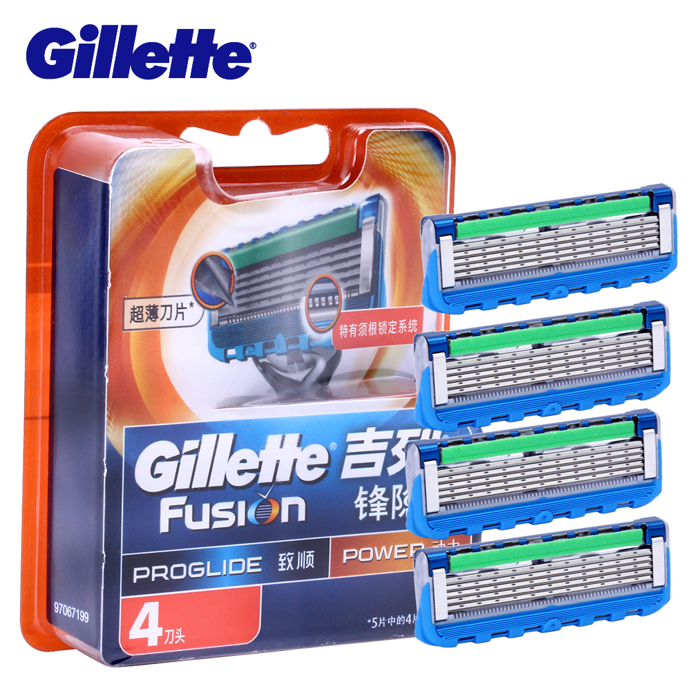 New Original Electric Gillette Fusion Proglide Flexball Mens Razor Shaving Razor Blades Brands Shaver Blades For Men 4 Blades gillette shaving razor blades for men 4 count