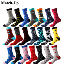 Match Up Men s combed cotton socks brand man dress knit socks mustache socks US size