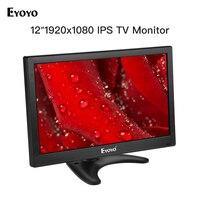 Eyoyo EM12T 12 1920x1080 HDMI portable usb monitor Kitchen IPS LCD Screen Display VGA Input Remote Control CCTV Camera Monitor