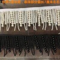 7cm 45cm Long White Black Hanging Bead Long Pearl Fringe Beaded Tassel Lace Trim Garment Dress