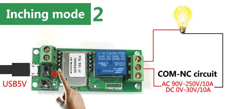 self-locking-inching-wireless-switch-5V-inching2