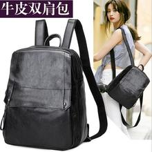 Newhotstacy мешок 111416 geniune кожа женщины новая мода рюкзак сумка