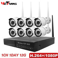 Video Surveillance Kit CCTV Wifi 1080P 8CH Camera Full HD 20m Night Vision Home Security Outdoor